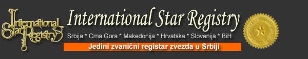 Star registry